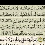 mutah in the quran