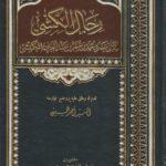 kashshi-cover