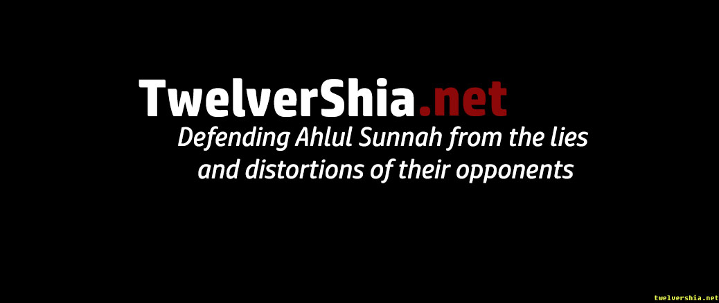 Who are the Twelve Caliphs? (Sunni View) - TwelverShia net