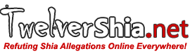 TwelverShia.net