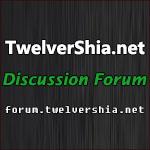 twelvershia.org Forum