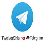 twelvershia.org Telegram